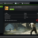 วิธีตั้งค่าเกมให้เหมาะสมกับการ์ดจอ Nvidia