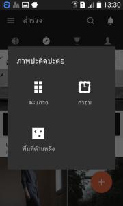 Screenshot_2016-05-28-13-30-40