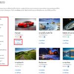 ดาวโหลด Theme Wallpaper Language Windows 10