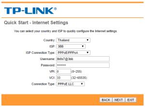 internet-setting