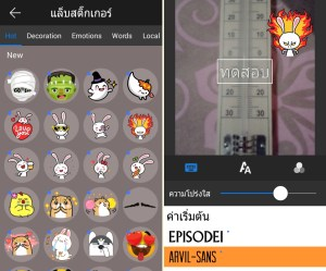 screenshot_2016-10-23-22-29-02-horz