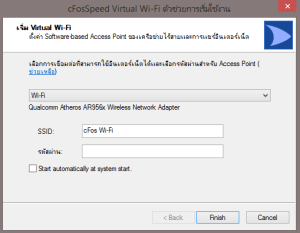start-virtual-wifi