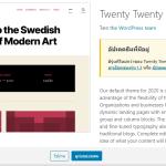 วิธีลบ Theme WordPress ที่ไม่ได้ใช้งาน