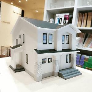 店舗併用住宅模型