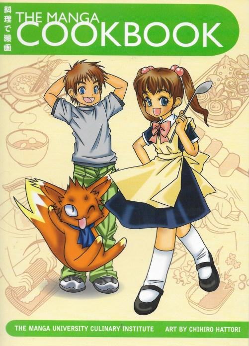 A Manga Cookbook front