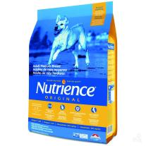 Nutrience croquettes Original