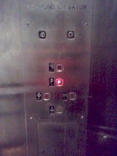 auntie stress elevator