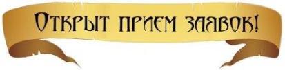 bolshoy-trening-po-bazovym-navykam-vokala