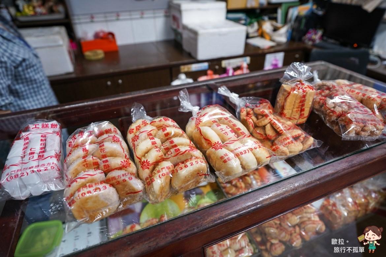 烈嶼美食合成餅店