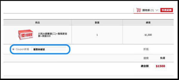 川見網購_5.jpg