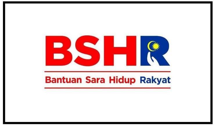 Cara Mudah Kemaskini Bantuan Sara Hidup (BSH) 2020 Online