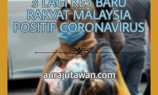 TERKINI: 3 rakyat Malaysia positif Coronavirus - Pelancong China dihantar pulang?