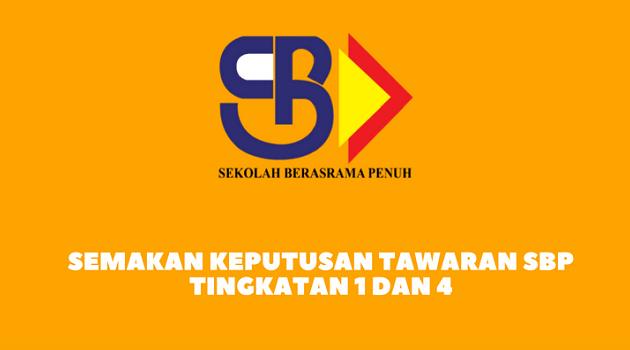 Cara Semak Tawaran Penempatan SBP Tingkatan 1 (2020)