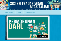 Sistem Permohonan Online Murid Tahun 1 2021/2022