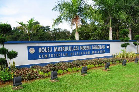 Permohonan Ke Program Kolej Matrikulasi 2020-2021 Online