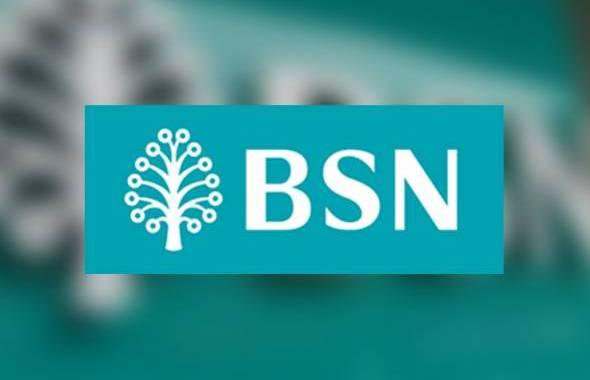 Permohonan Bantuan PRIHATIN PKS & Usahawan Mikro (BSN Micro i-Kredit)