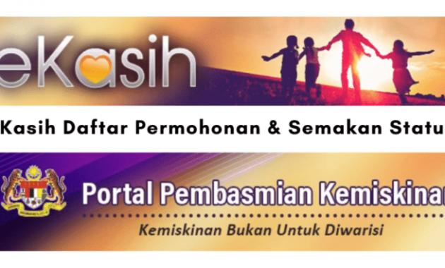 Pendaftaran & Semakan Permohonan eKasih Online