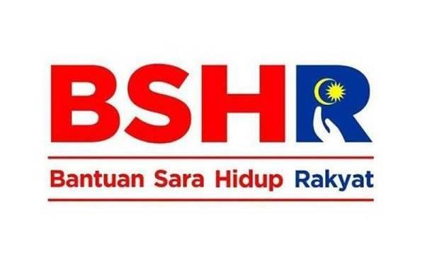 Permohonan Rayuan BSH Online 1