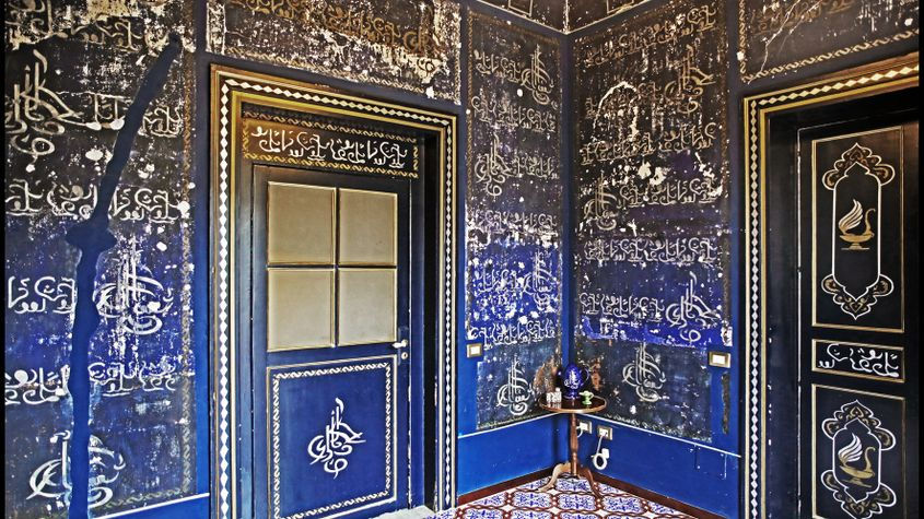 La Stanza delle Meraviglie a Palermo e la melodia segreta dietro le scritte