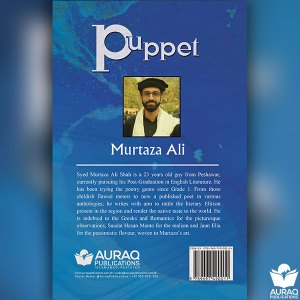 Puppet by Murtaza Ali - Back Cover