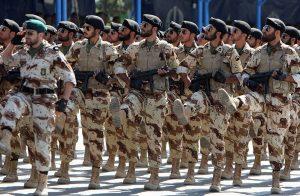 Guardia Revolucionaria de Iran
