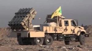8shapira Lanzador de cohetes de Hezbollah