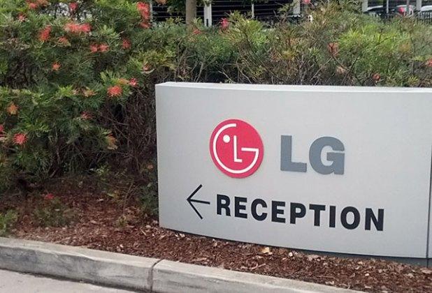 lg-reception2