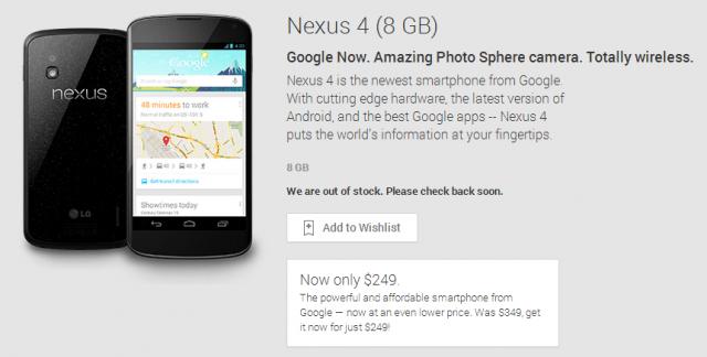 Nexus 4  8 GB 2