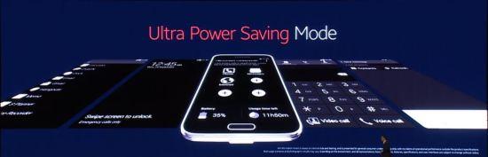 Ultra Power Saver