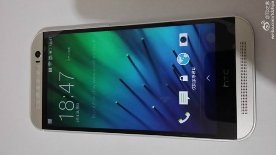 All New HTC One 12