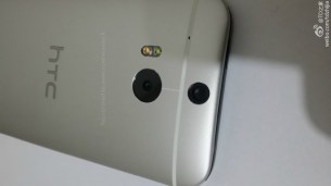 All New HTC One 8