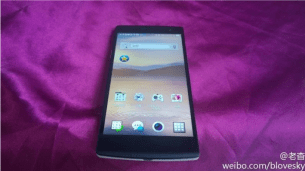 Oppo Find 7 White Leak 4