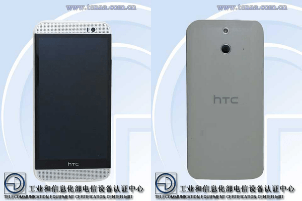 HTC M8 Ace Grey