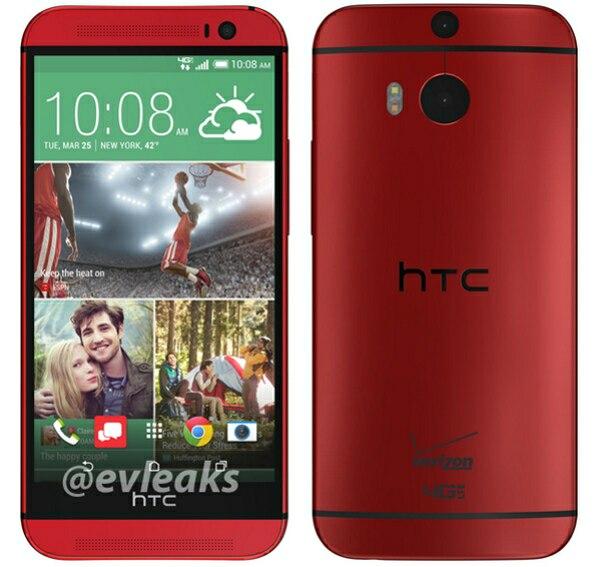 HTC One M8 Red Verizon Render