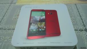 HTC One M8 Red Wild 3
