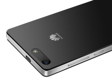 Huawei G6_4G_40