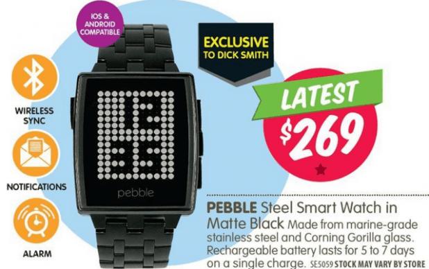 Pebble Steel - DSE