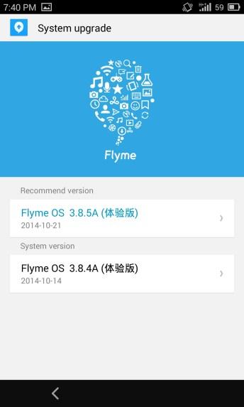 Flyme_version