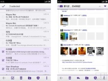 smartbar3