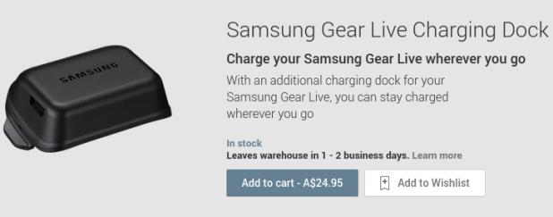 Gear Live Charging Dock
