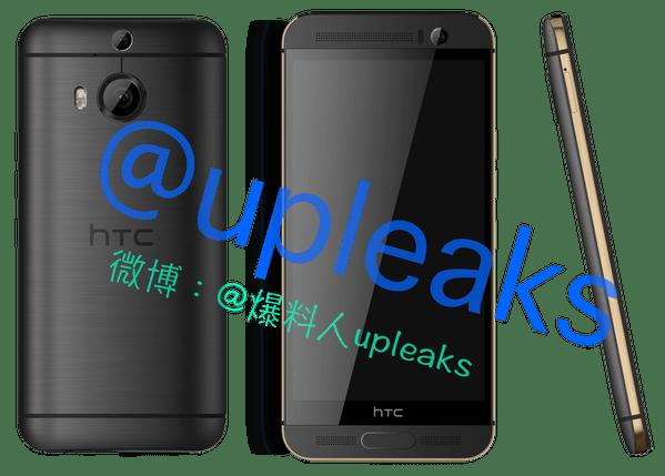 HTC One M9Plus