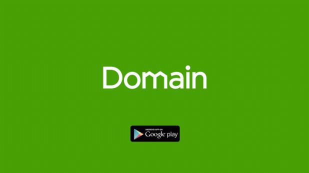 Domain - Logo