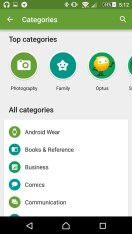Android Wear Category