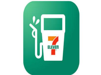 7-eleven-fuel