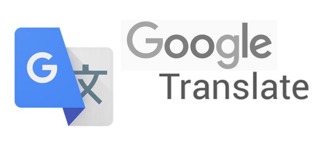 Google Translate Turns 10 Bon Anniversaire Ausdroid