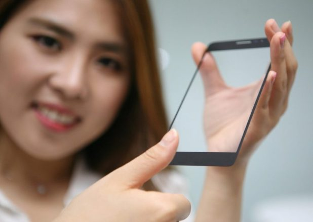 lg-innotek-fingerprint-glass