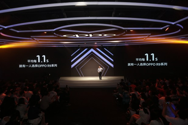 One F1 Plus is sold every 1.1 seconds
