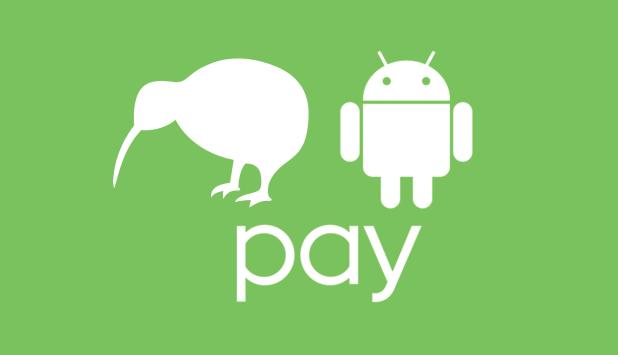 kiwi-android-pay