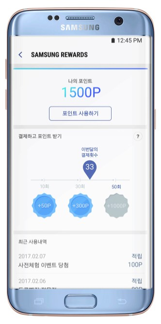 Samsung Pay Mini - App 1