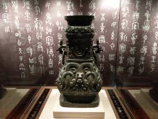 htc-u11-gen-museumvessel